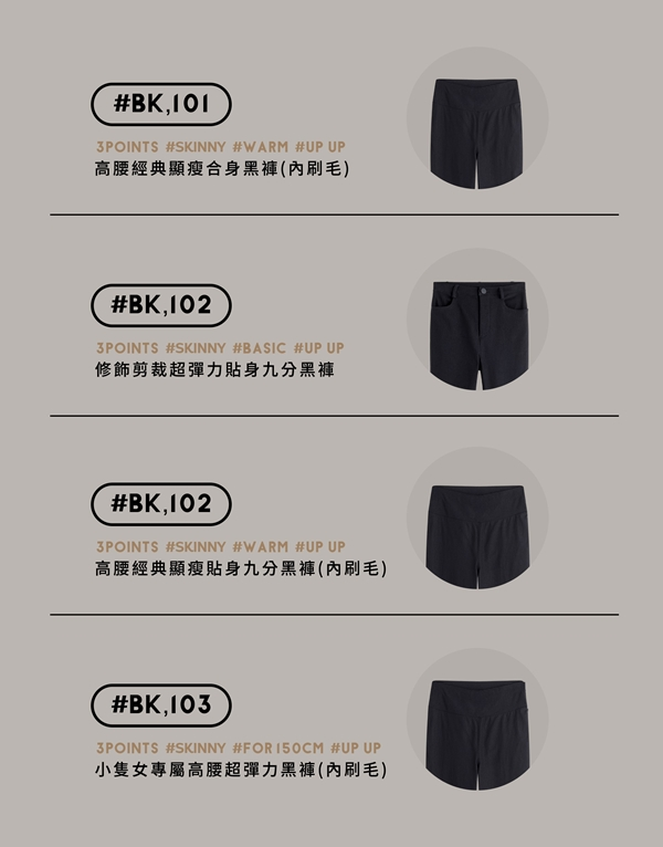 PAZZO-BK經典黑褲系列 (10).jpg