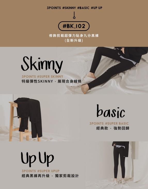 PAZZO-BK經典黑褲系列 (3).jpg
