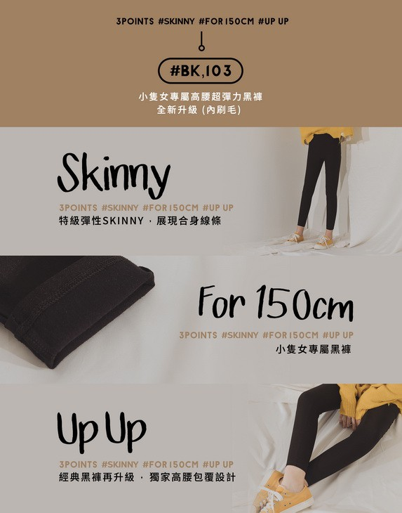 PAZZO-BK經典黑褲系列 (15).jpg