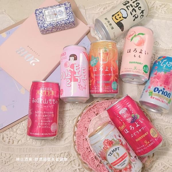 春酒賞 (2).jpg