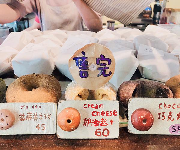 Haritts甜甜圈 (10).jpg