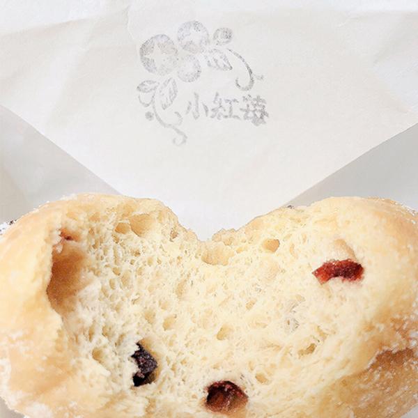 Haritts甜甜圈 (12).jpg