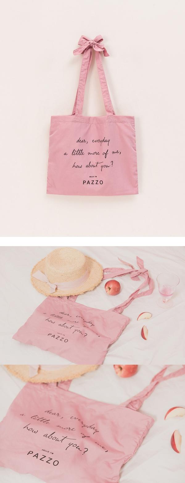 pazzo look/  粉色可拆式提袋
