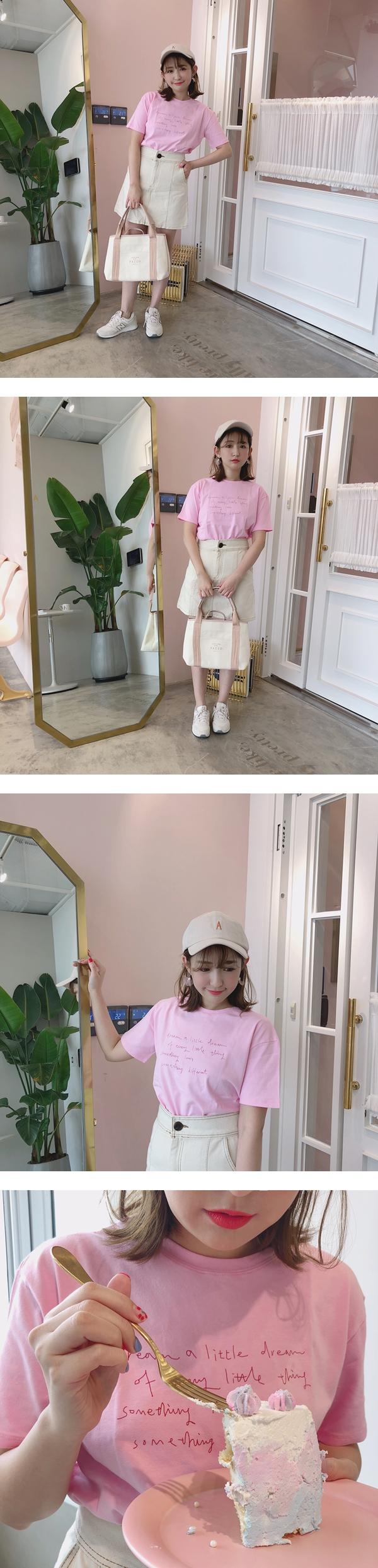 法式甜美品牌托特包   +   配色車線A字短裙