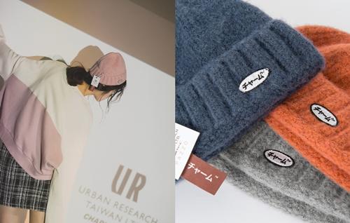 pazzo look/  URBAN RESEARCH x PAZZO 標籤毛帽