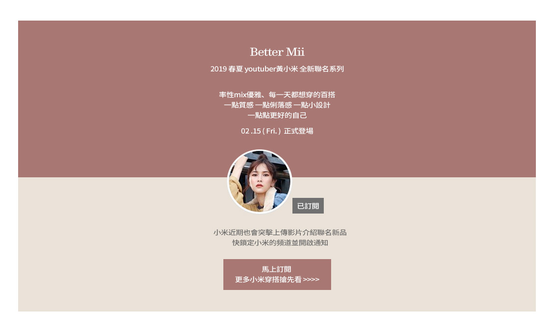 PAZZO x 黃小米 (3).jpg