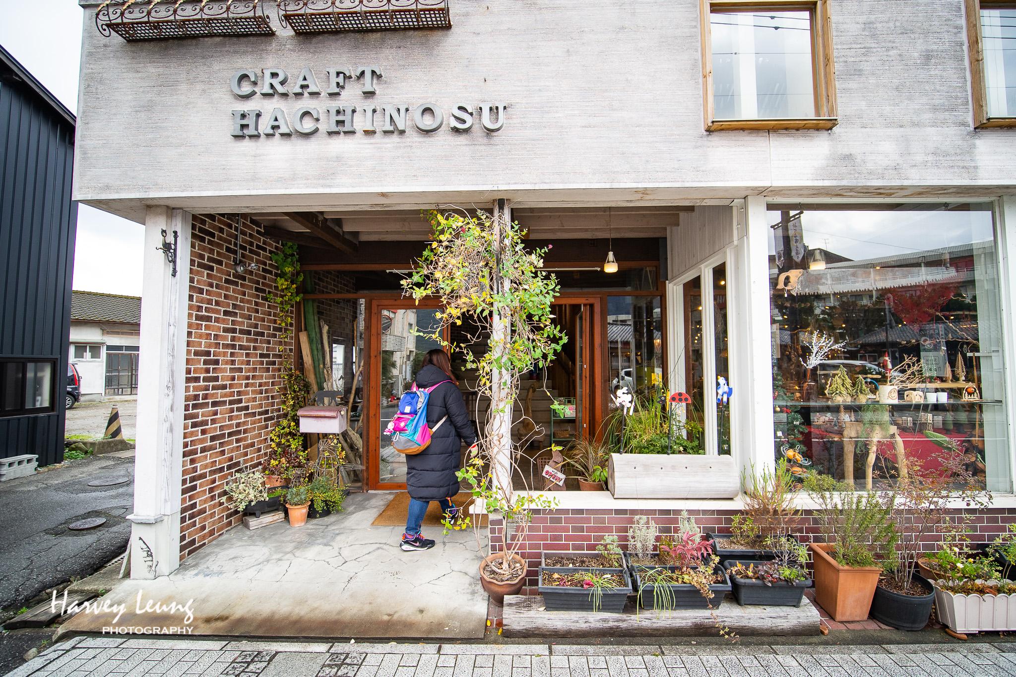 クラフト館 Craft Hachinosu