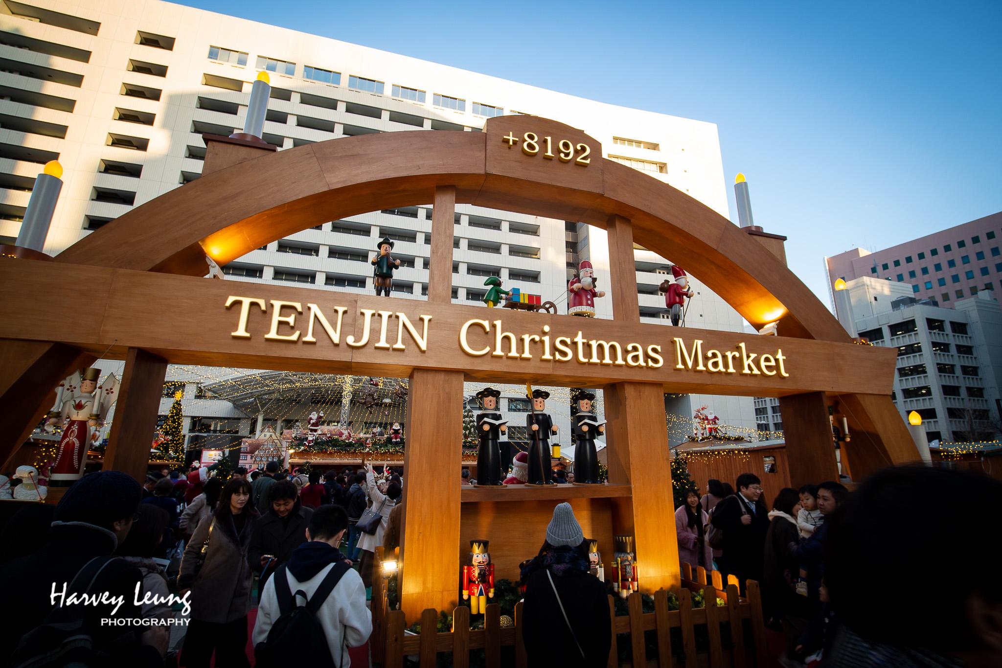 天神聖誕市集入口