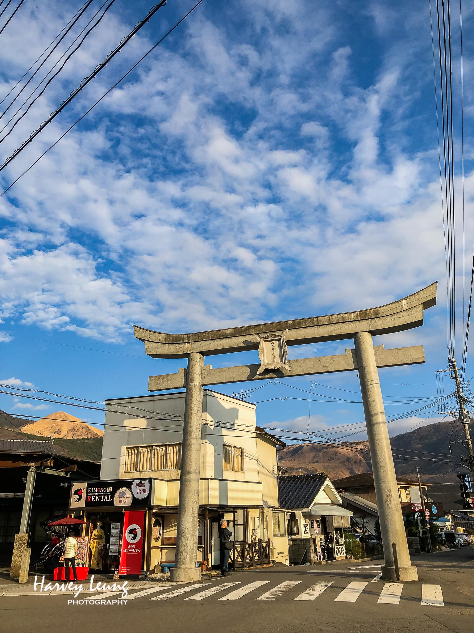 鳥居(宇奈岐日女神社)