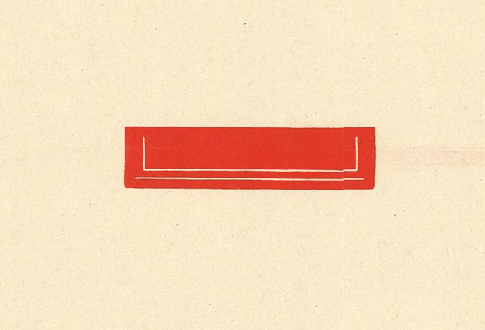 catalog 1976.1 fig9.jpg