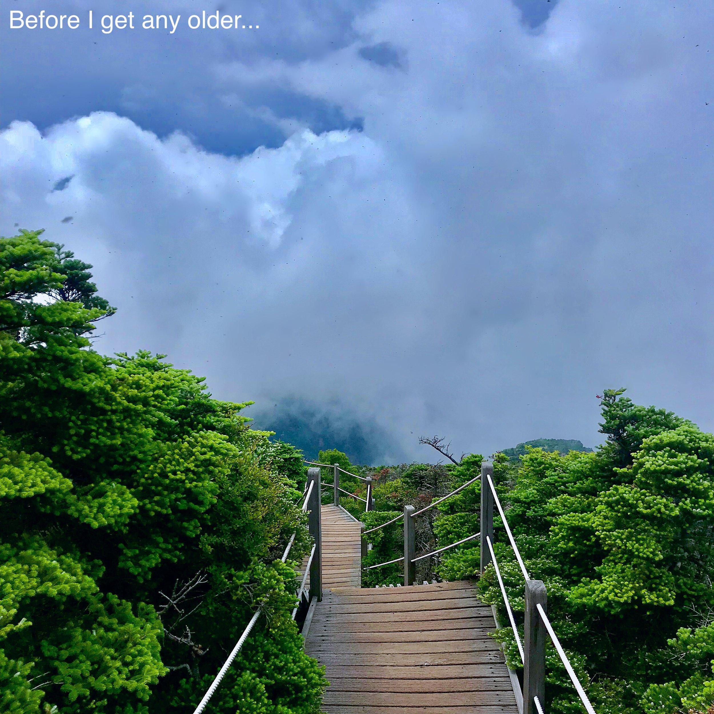 Gwaneumsa Trail -