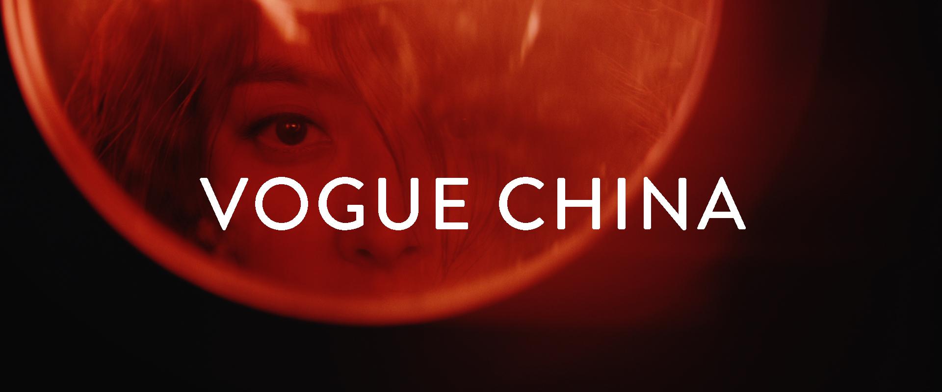 Vogue_China_3.jpeg