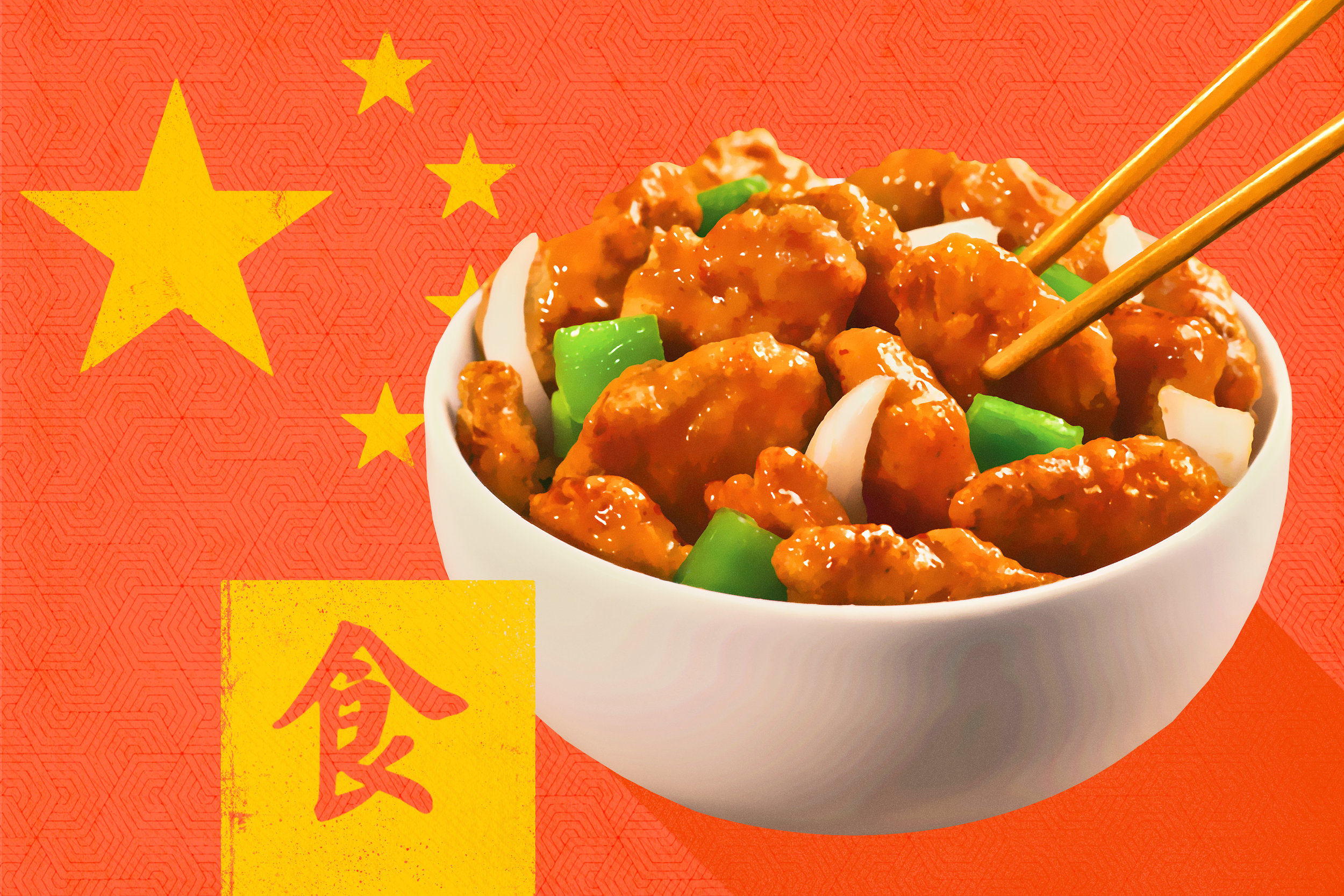 How-Panda-Express-Changed-Chinese-Food-in-America-Main.jpg