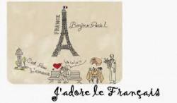 French a romantic language