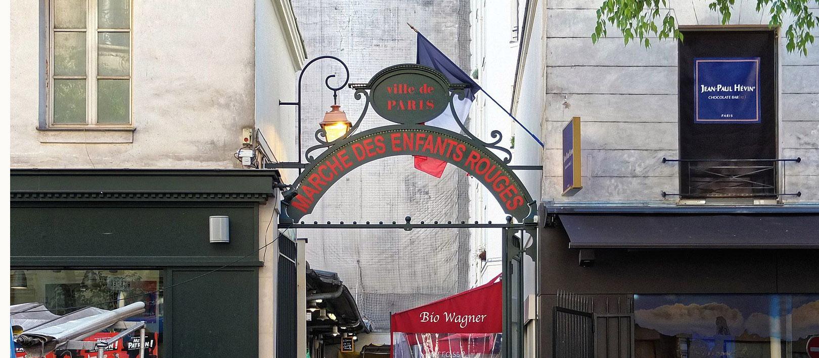 french immersion Marché_des_Enfants-Rouges.jpg