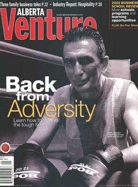 venture7.jpg