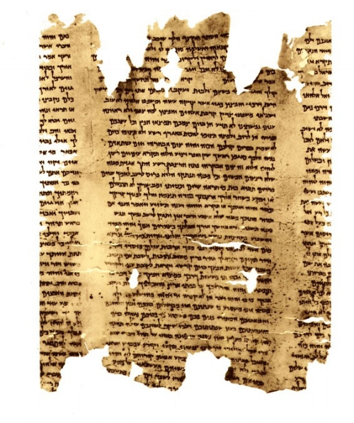 A portion of a scroll of Isaiah. Image in the public domain, taken from Wikipedia, where it was  uploaded by Daniel.baranek.