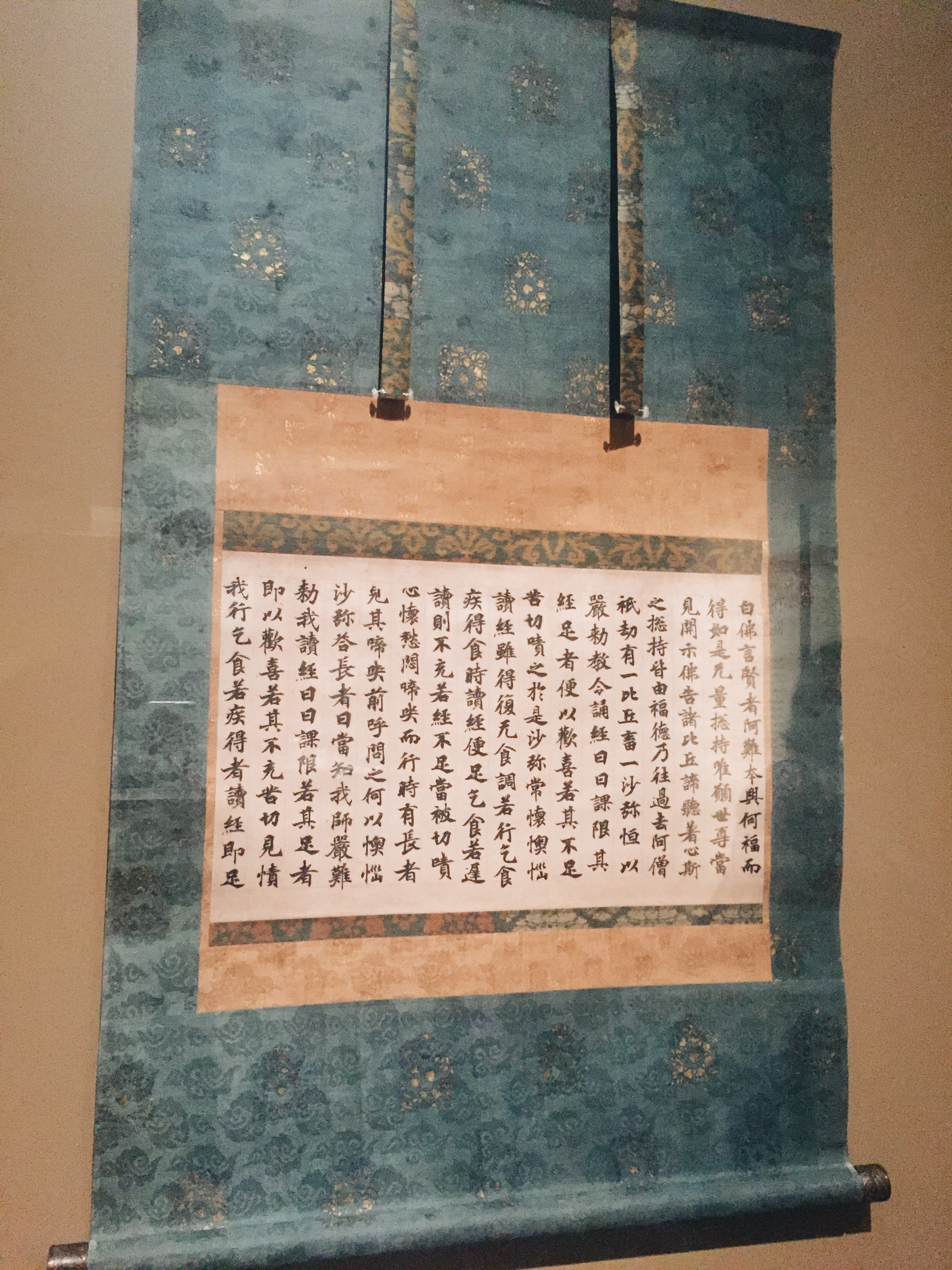 Section of  Sutra of the Wise and Foolish