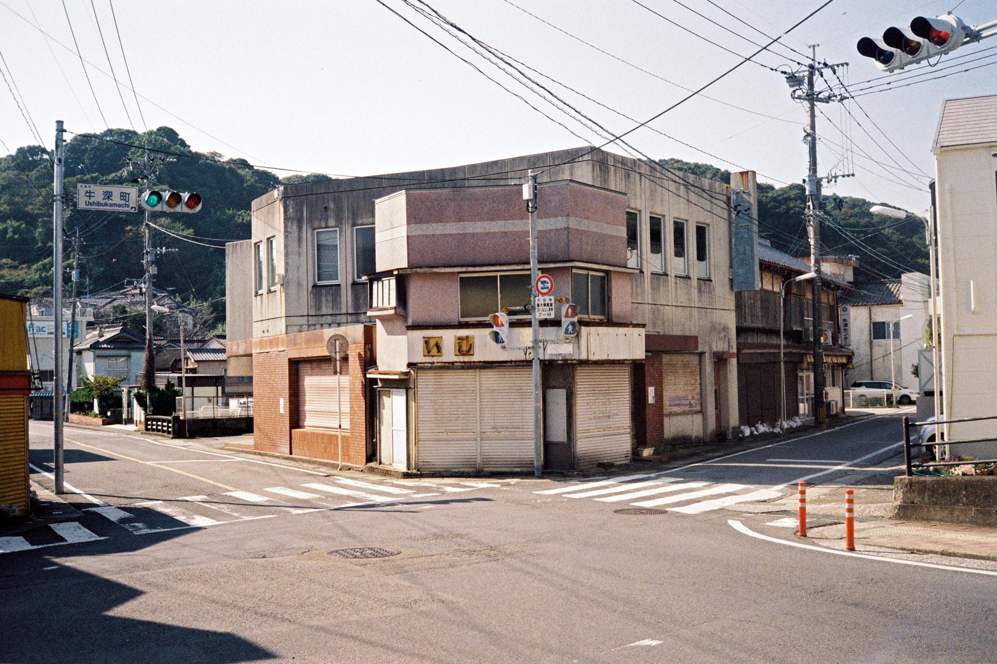 Ushibuka Ishi | 牛深いし
