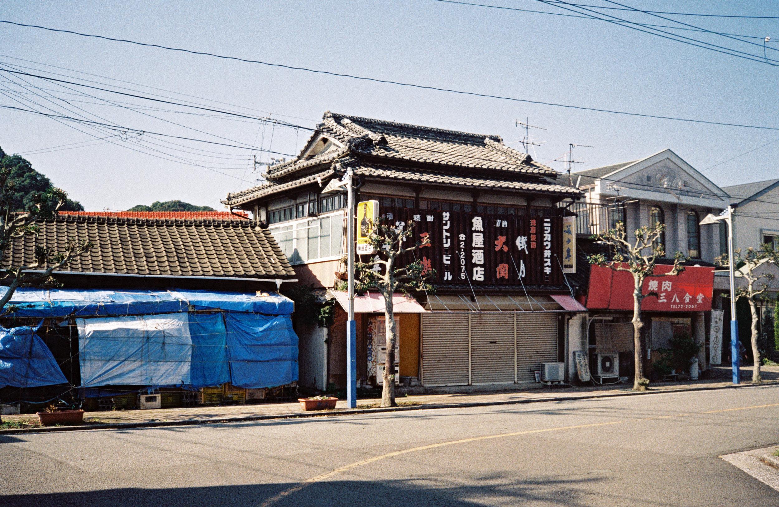 Ushibuka Liquor Store | 牛深酒屋