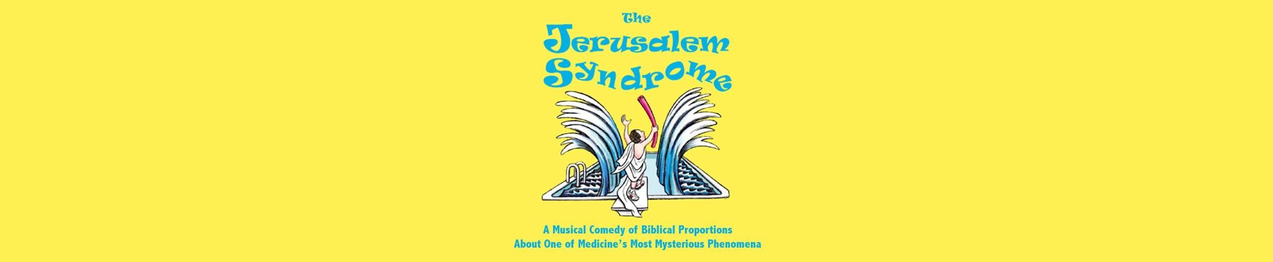 Jerusalem Logo for Website 01-16-18.jpg