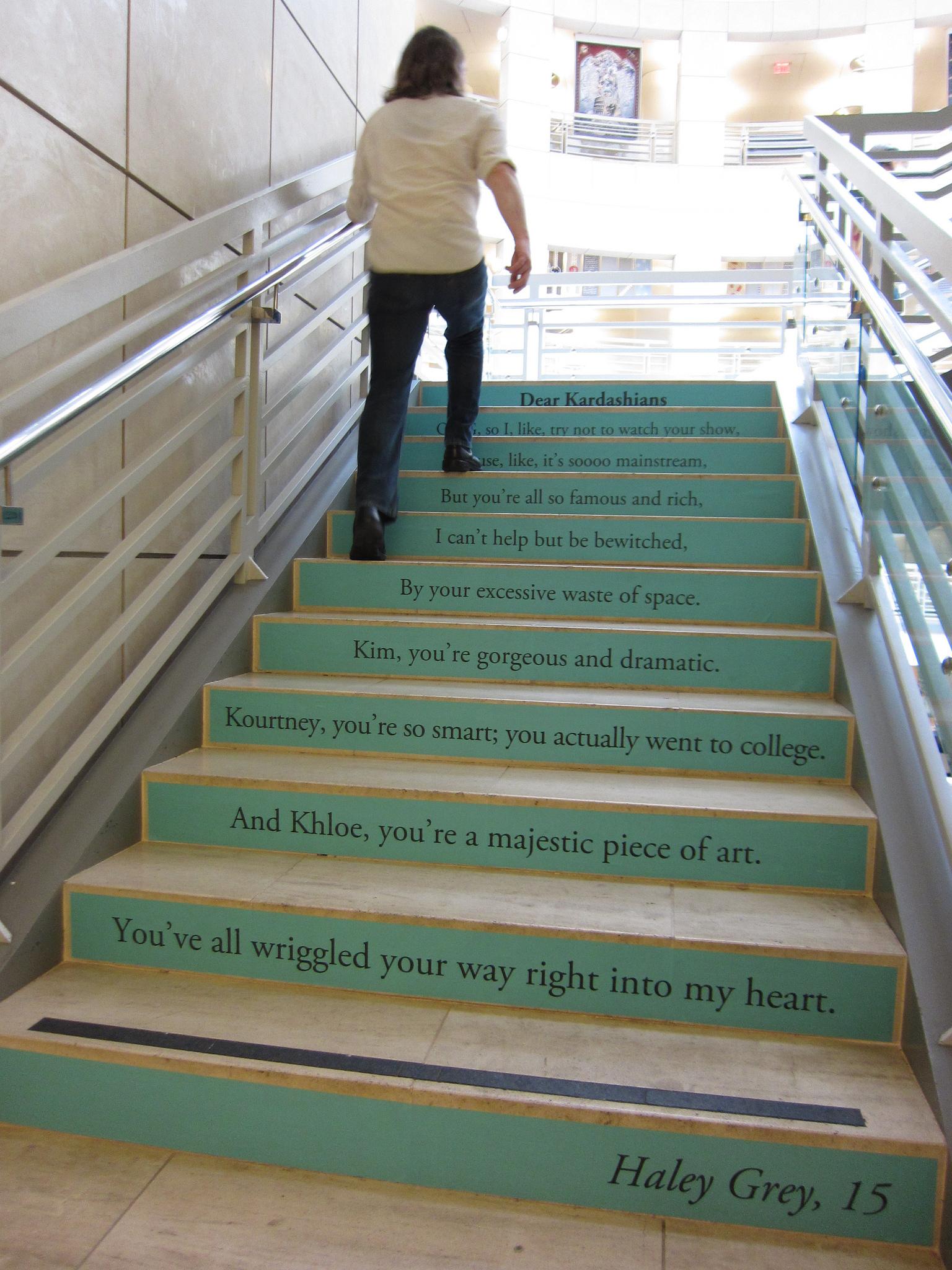 step to poetry - the kardashians.jpg