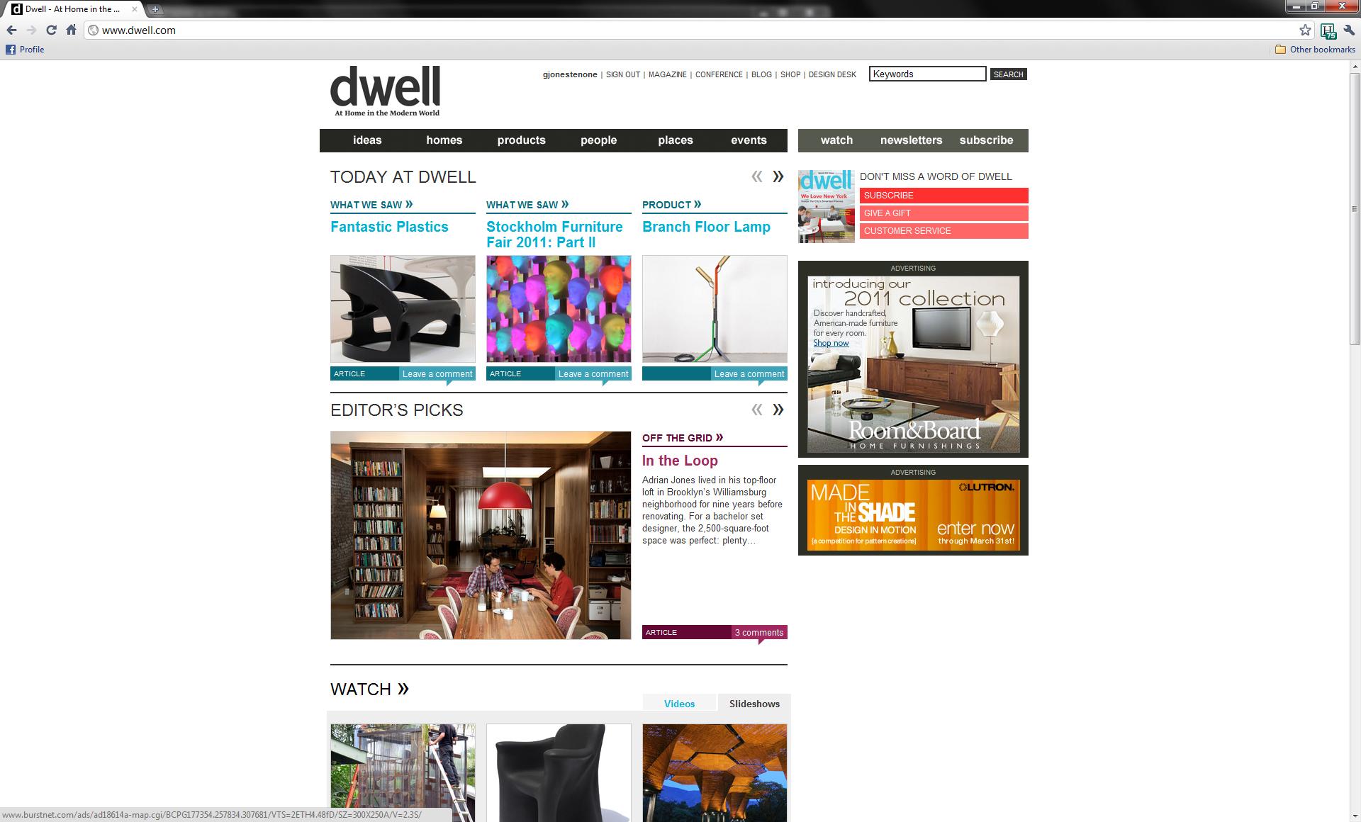 dwell loop online image 04.jpg