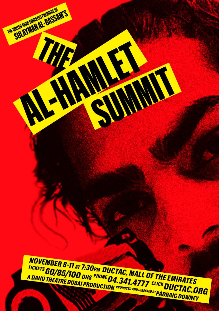 WEB-al-hamlet-summit-poster-e1503361246840.png