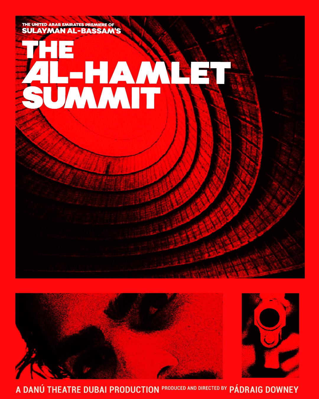 al-hamlet-foyer-screen1 copy.jpg