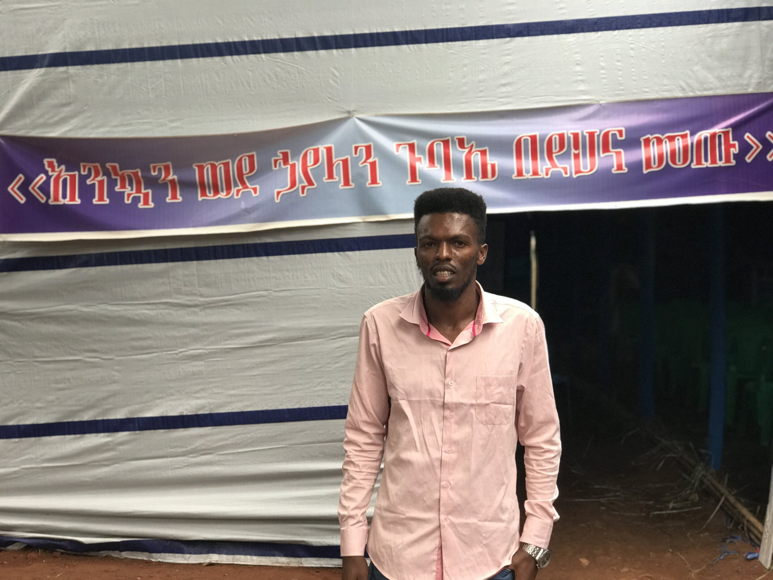 Emmanuel Kalipha - Emanuel was born in Asosa, Ethiopia from the Berta tribe. He grew up in the church, his father is a pastor, and was one of the first Berta people to ever accept Jesus. He has the vision to reach the unengaged unreached Berta people with the Gospel.
