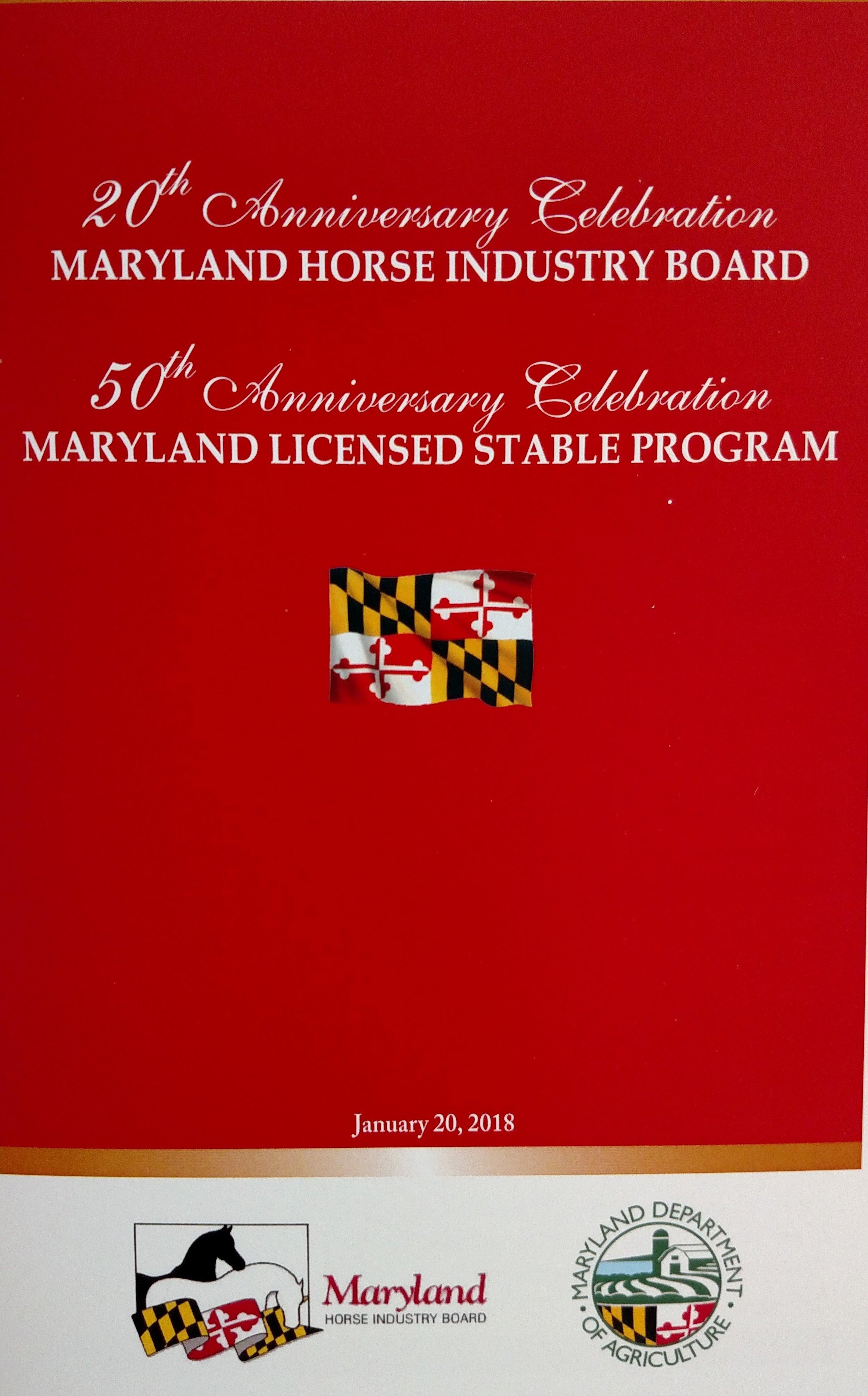 Maryland Horse Industry Board.jpg