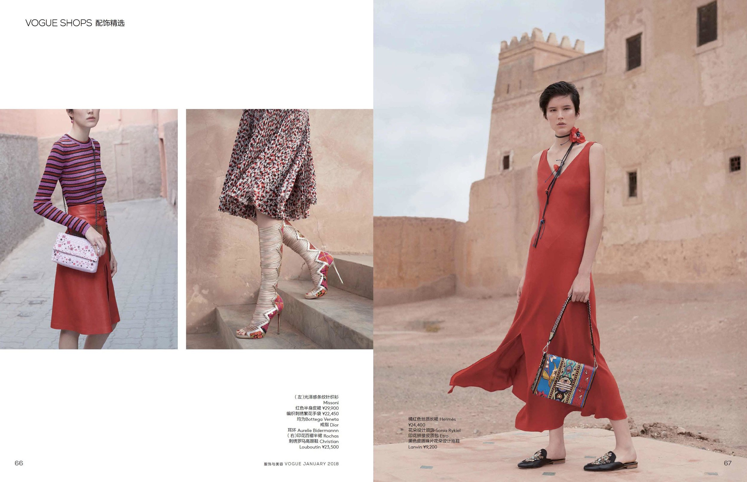 SPSS0711 Vogue China Morocco Shoot_page06.jpg