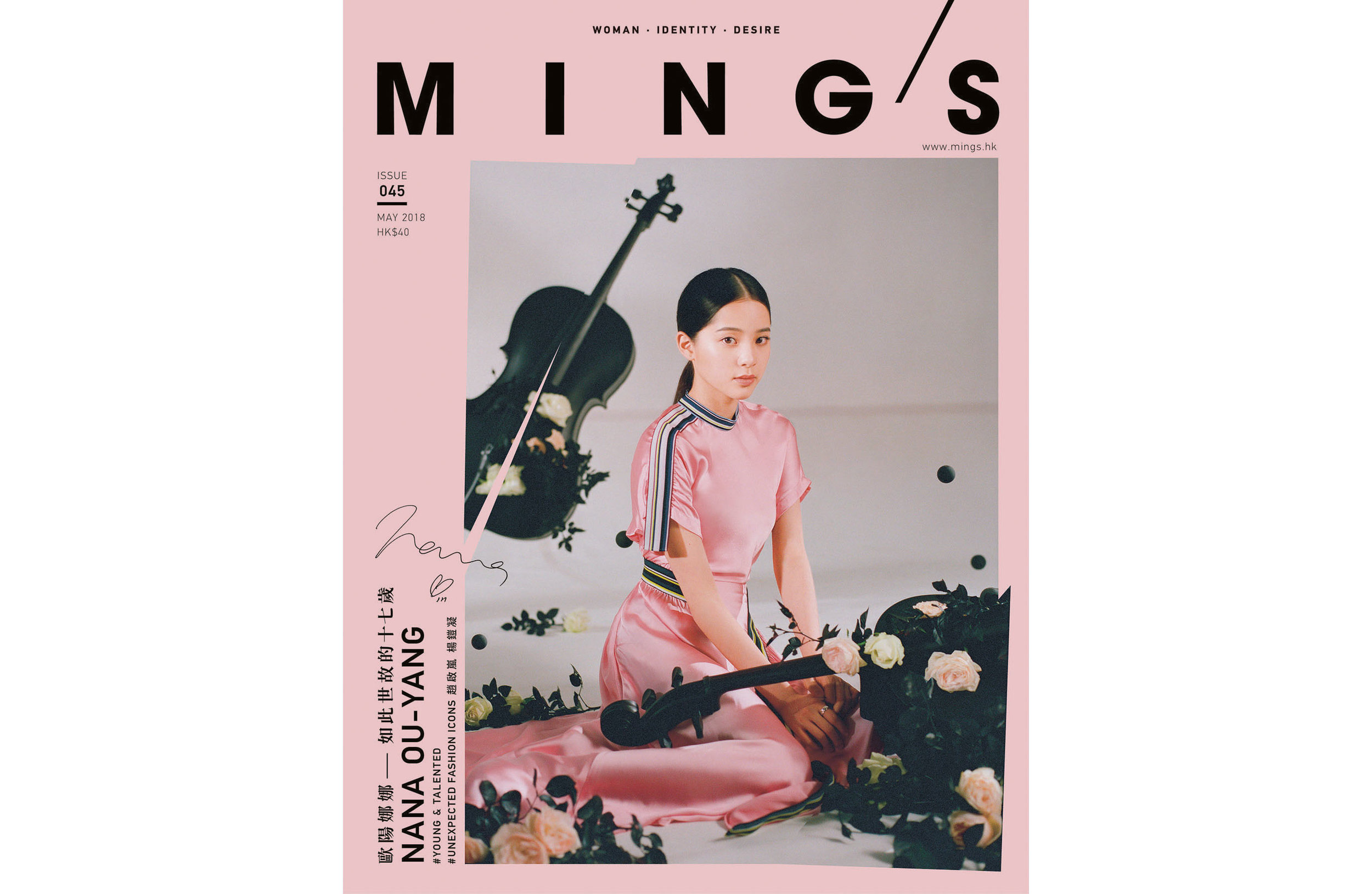 000_mings45_covers2 - small copy.jpg