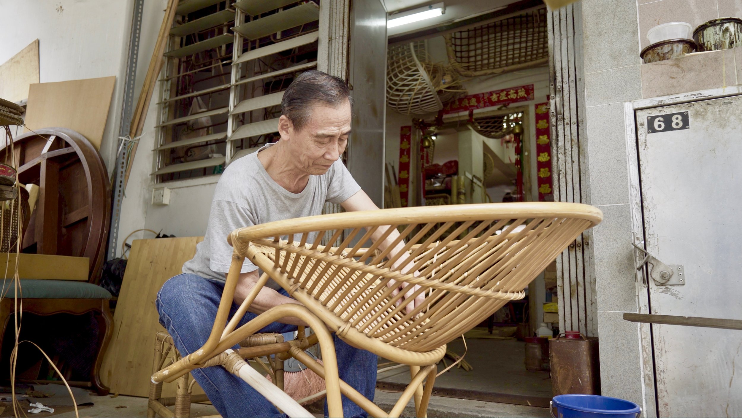 Screen grab : Intangible Cultural Heritage documentary on rattan furniture making.