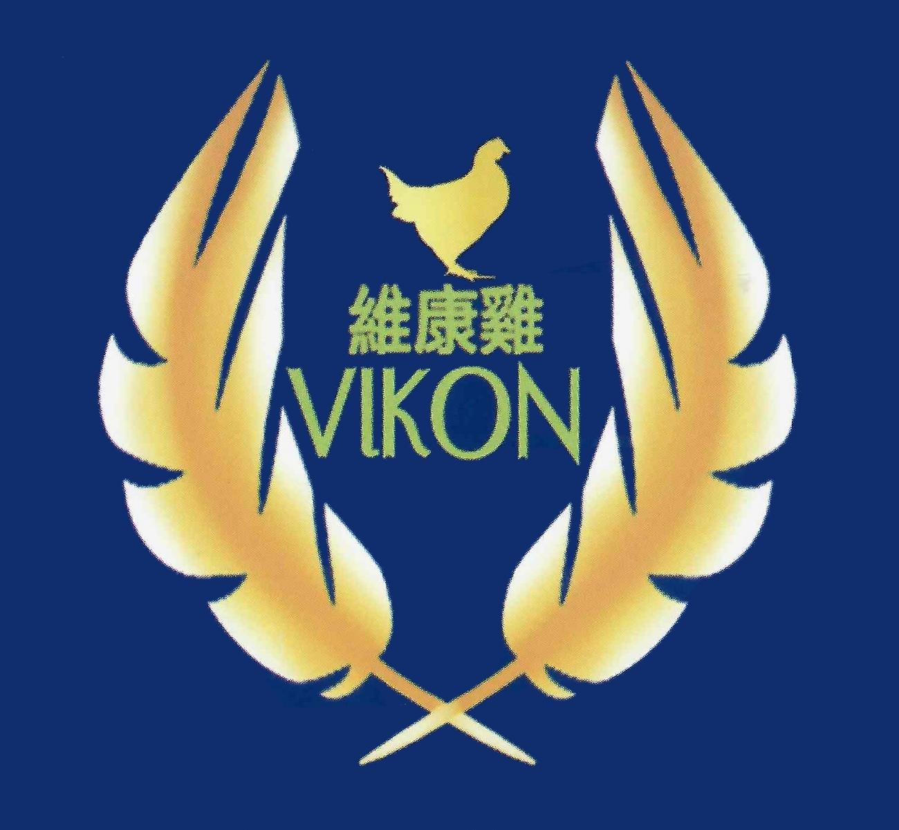 CAL-Poultry-Vikon.jpg