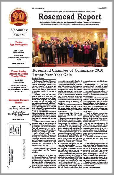 March 2018 - Rosemead Report