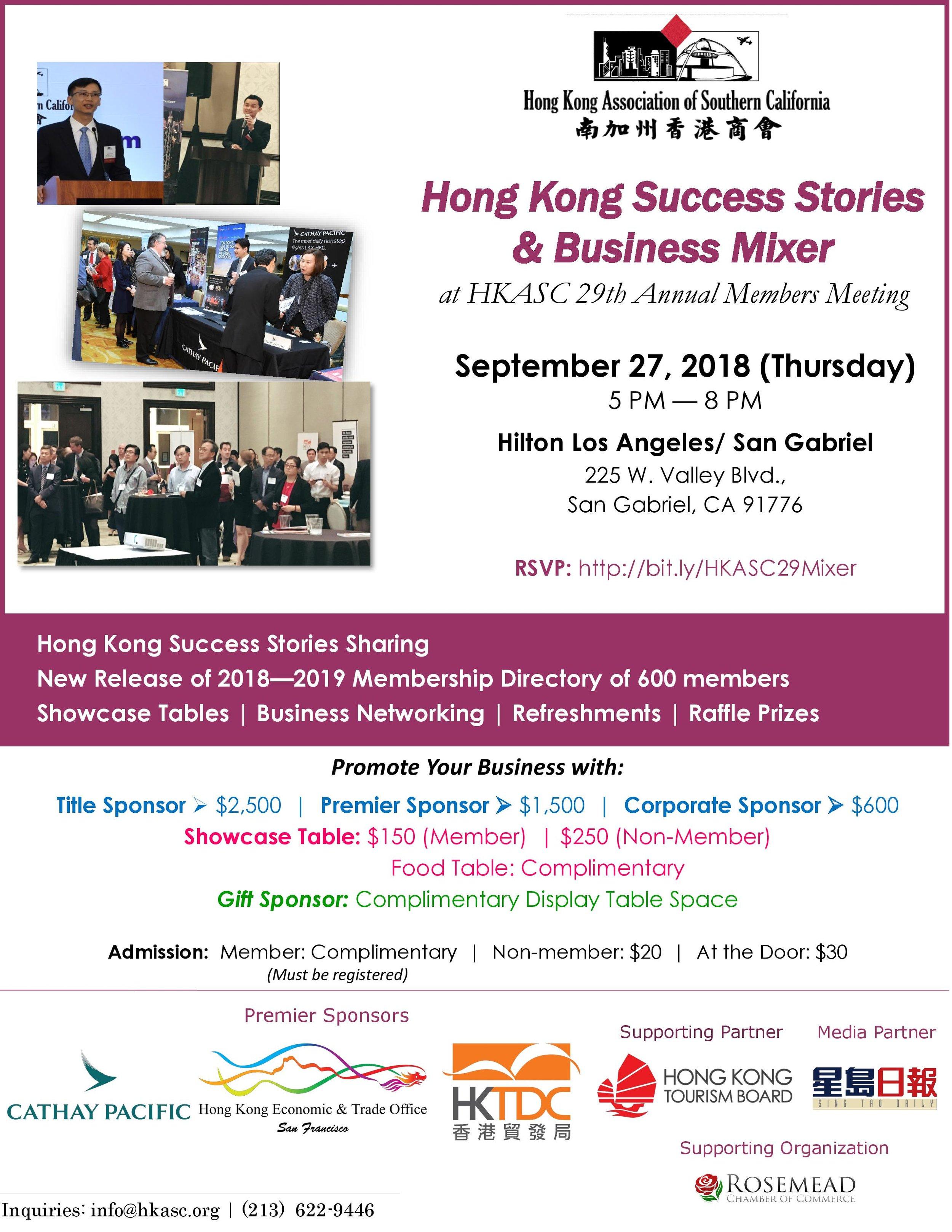 Hong Kong success stories & business Mixer - September 27th, 2018