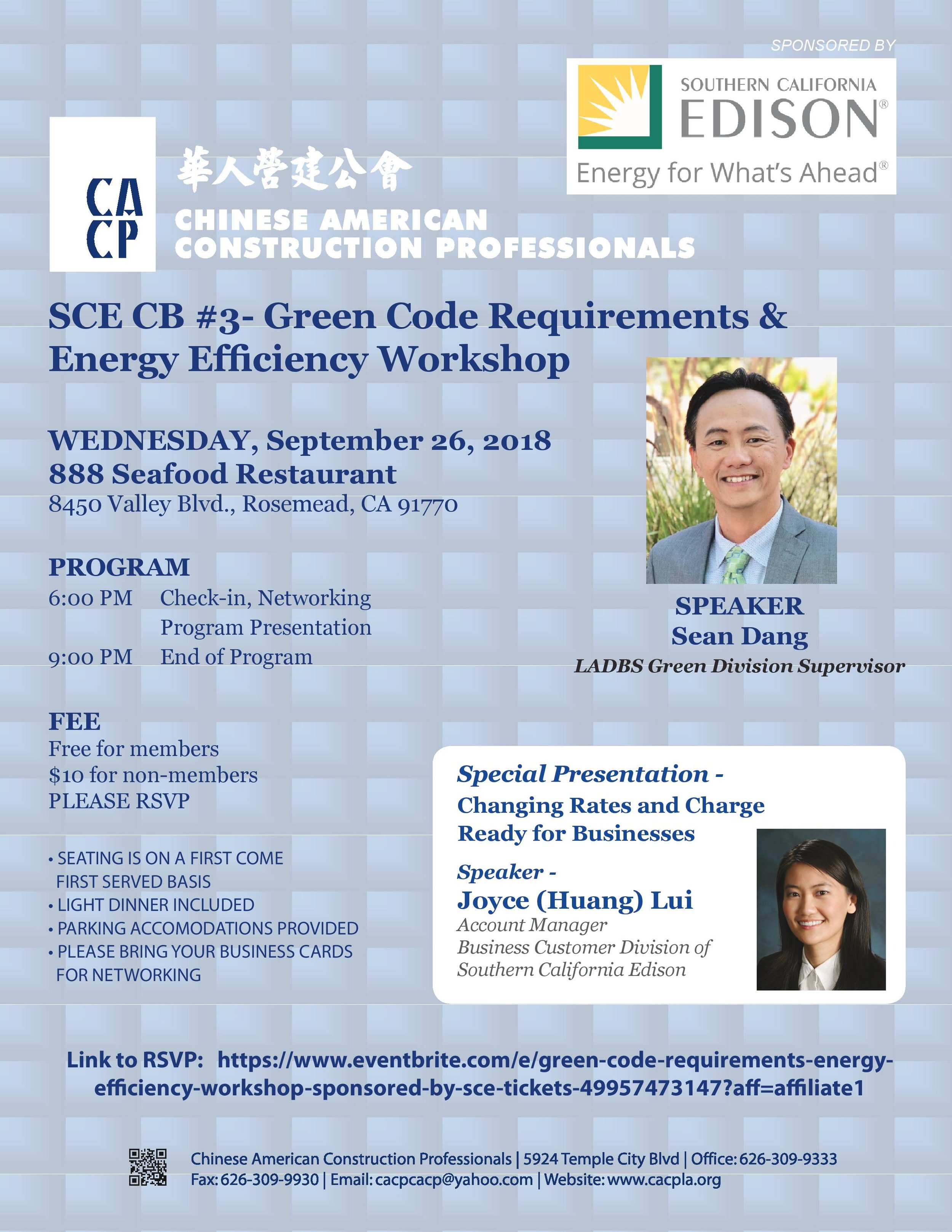 Cacp green code requirements & Energy efficiency workshop - September 26th, 2018