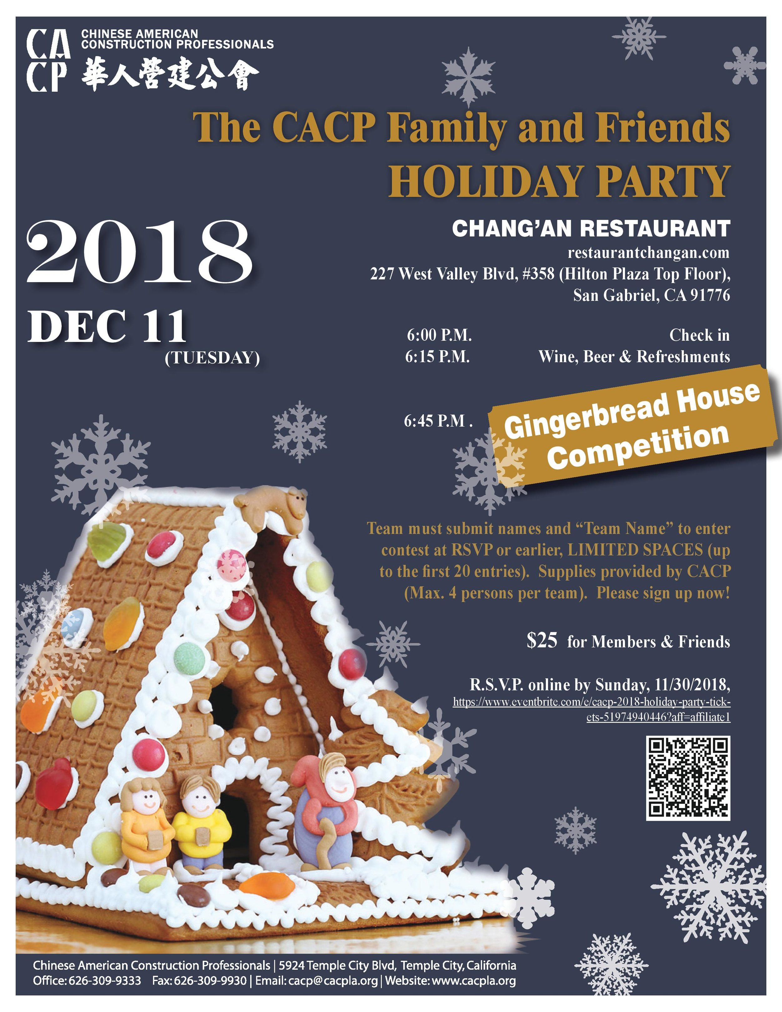 Cacp family and friends holiday party - December 11th, 2018