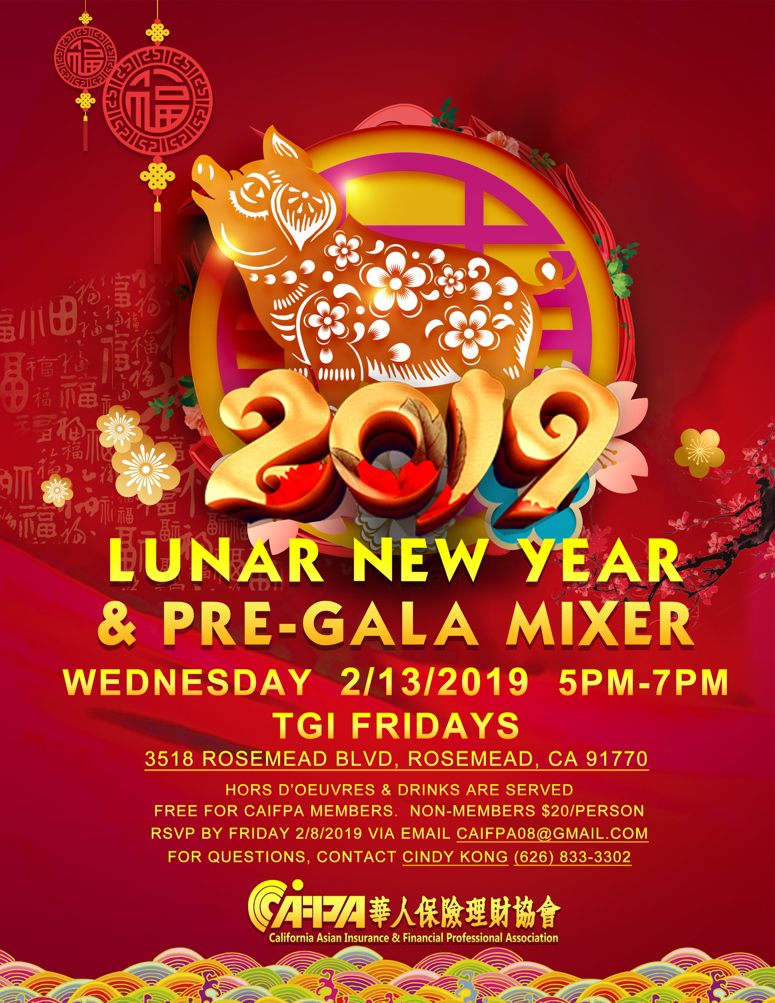 CAIFPA Lunar new year & pre-gala mixer - February 13th, 2019