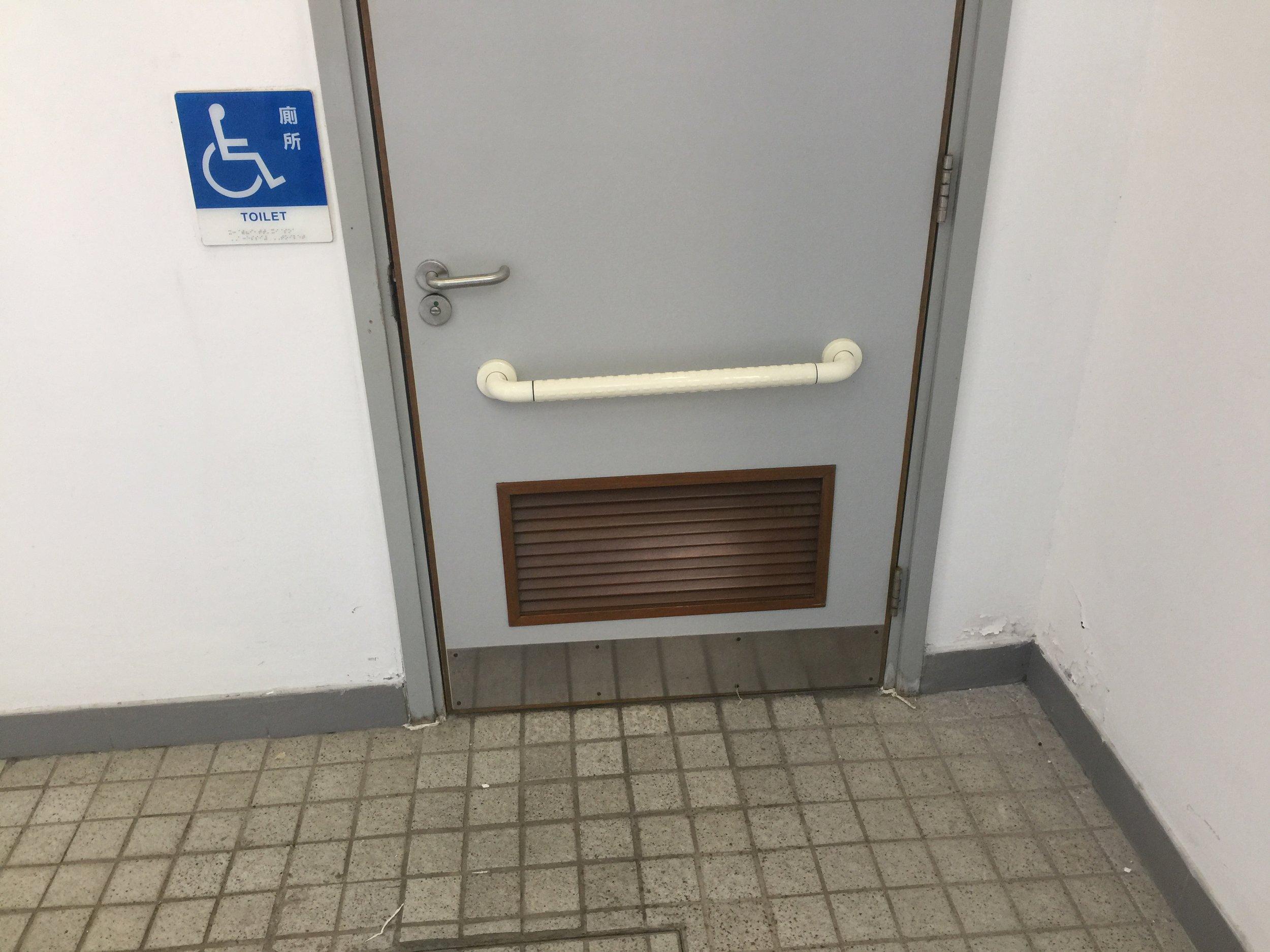 HK Toilet Room Dr 3.jpeg