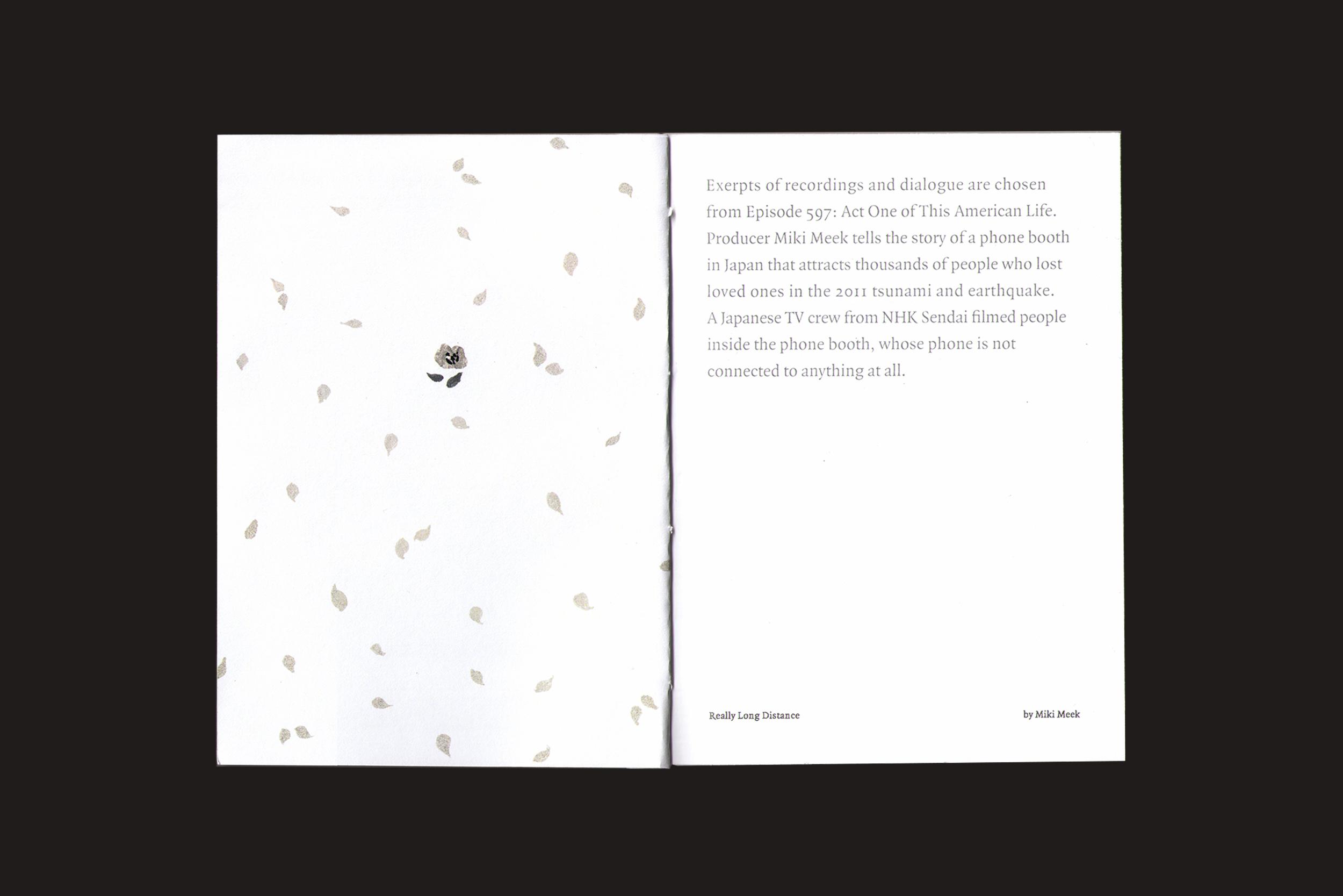 phone_Book2.jpg