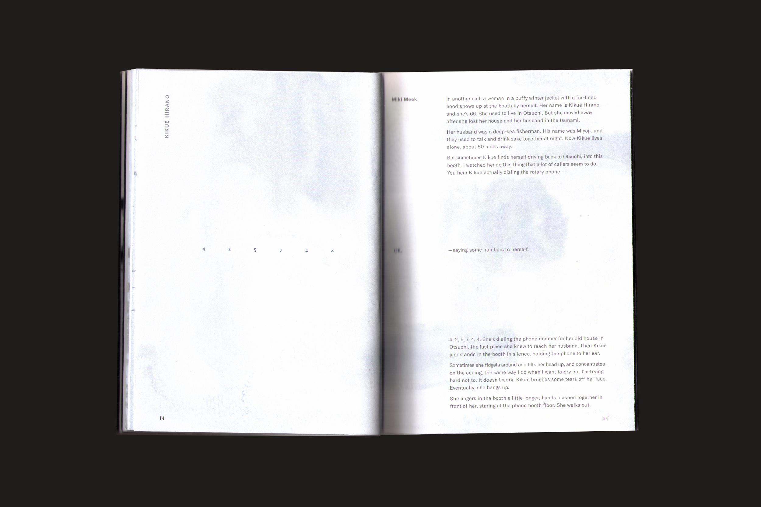 Phone_book11.jpg