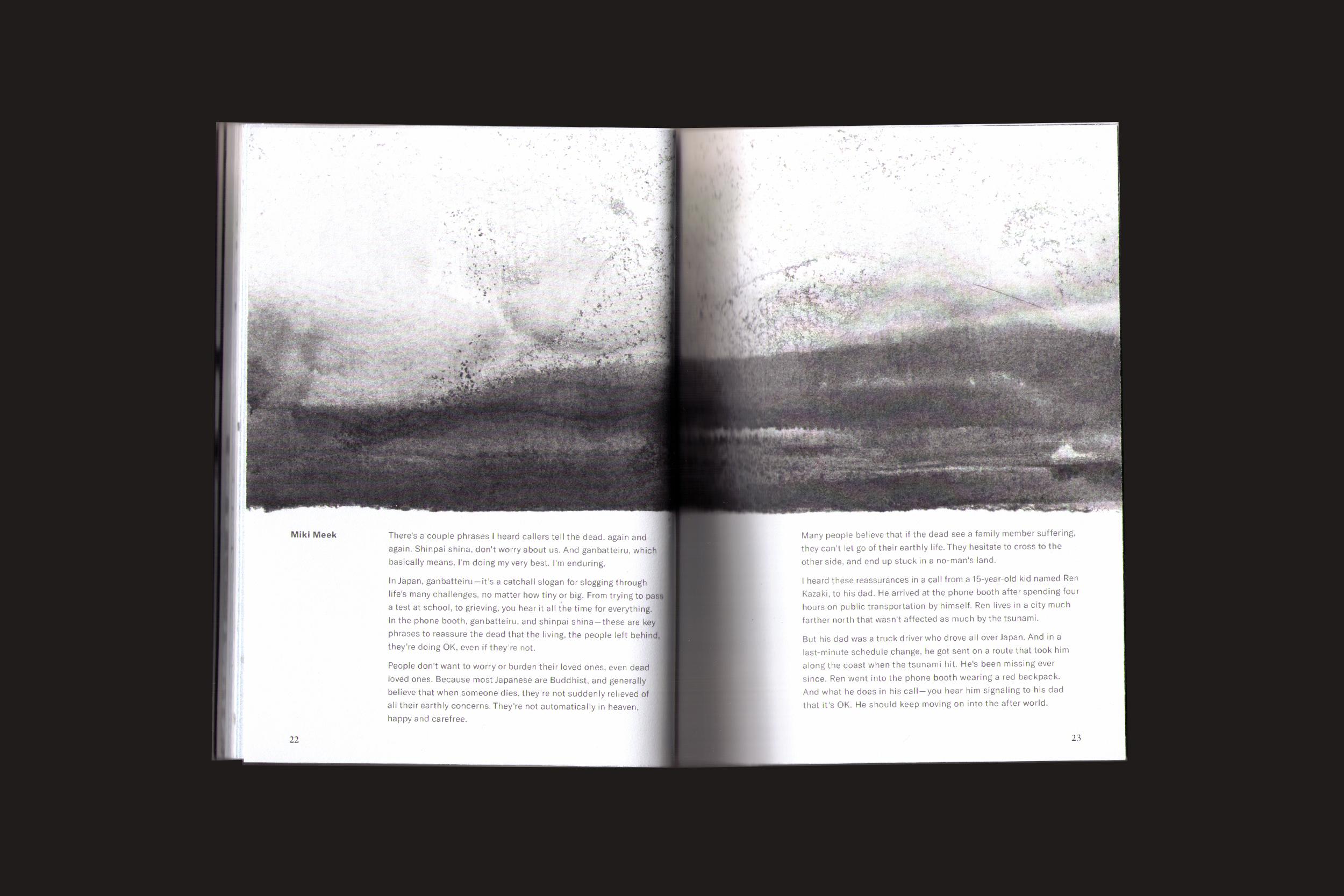 Phone_Book15.jpg
