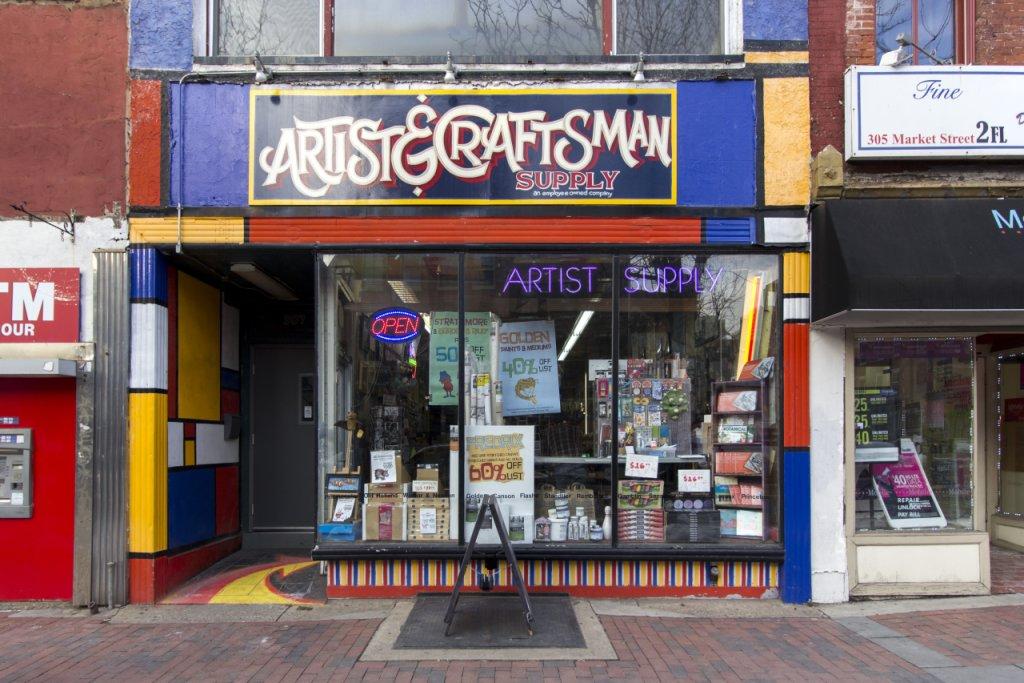Artist-Craftsman-Supply-Philadelphia-PA-store-front.jpg