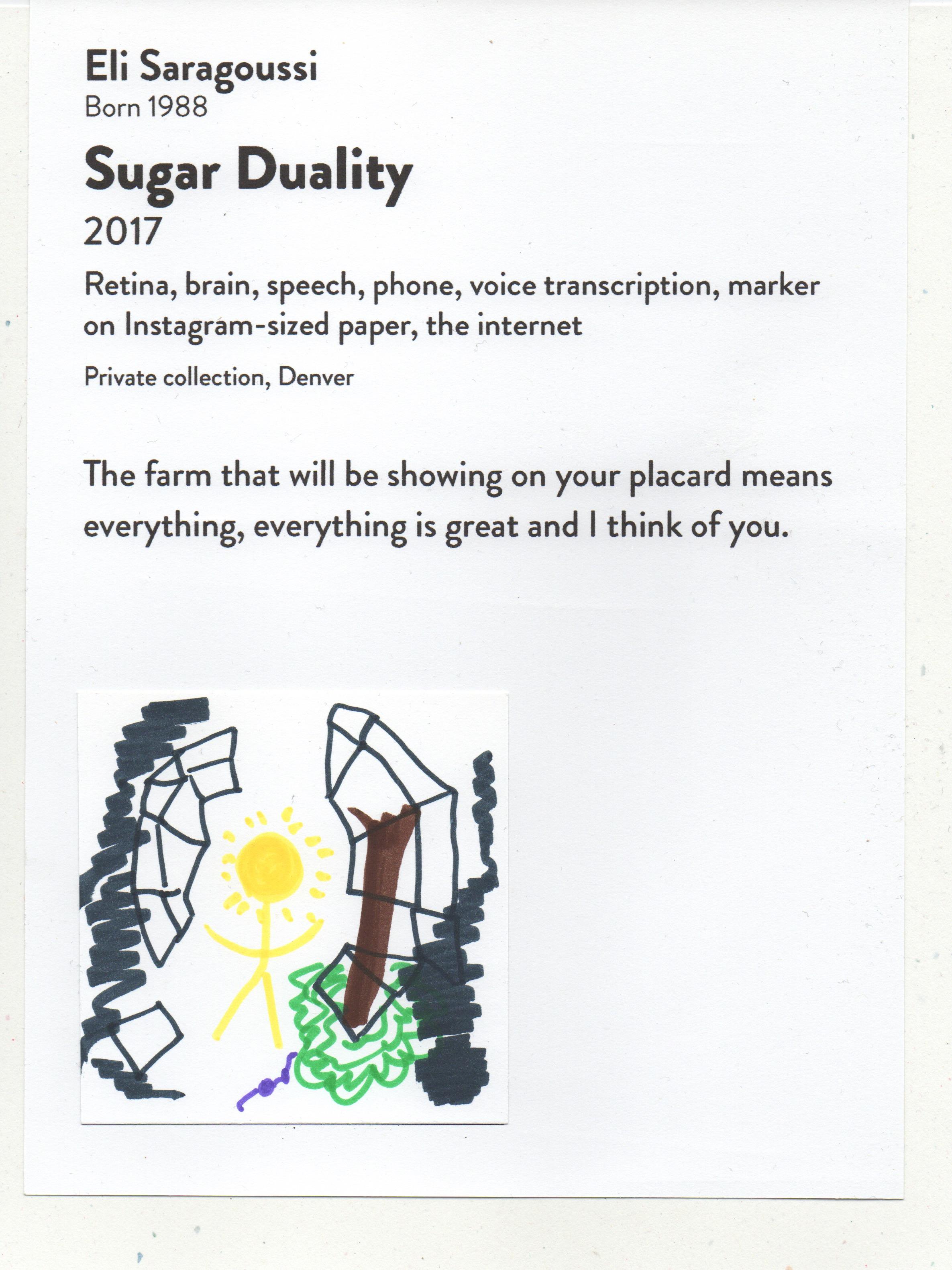 Sugar Duality DAM Untitled April 28, 2017.jpeg