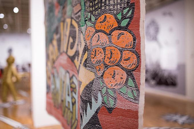 Artiste indonésien Eko Nugroho - Art gallery of NSW - l'envers
