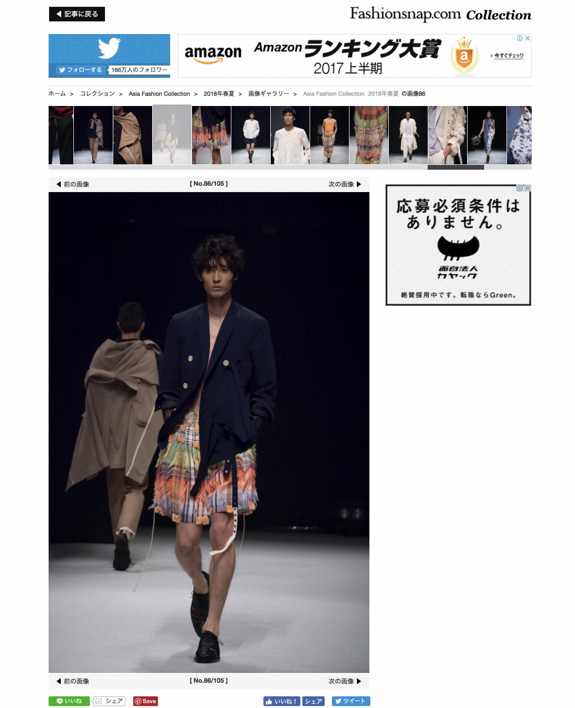 Spring/summer 2018 runway on Fashionsnap