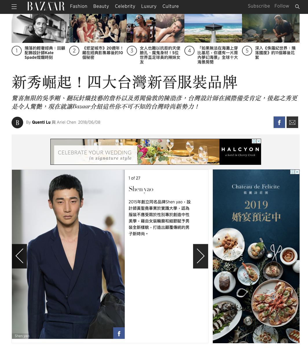 Harper's BAZAAR Taiwan Featured