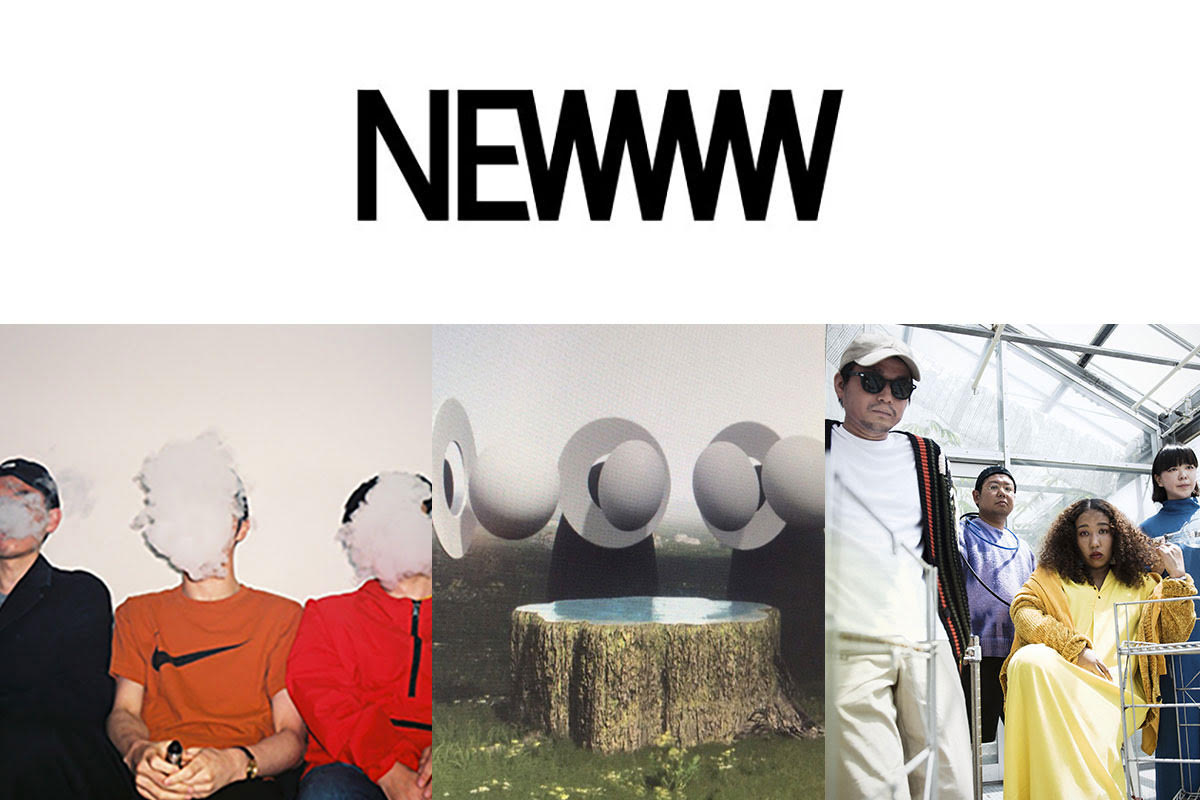 NEWWW.jpg